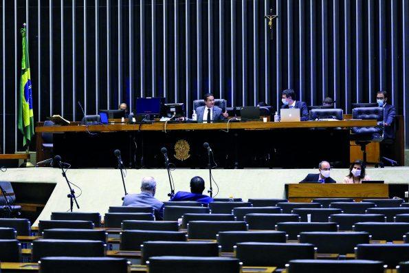 Líderes partidários iniciam discussão  sobre eventual prorrogação do auxílio